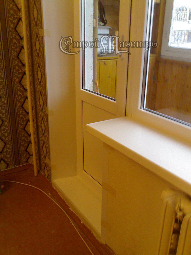Фото стандартного окна. фото балконной двери. фото трехствор.